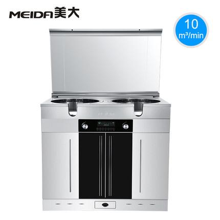 MEIDA Bếp gas âm MEIDA / Meida 1202C bếp tích hợp sang trọng đôi hạnh phúc vòng hút loại tích hợp bế