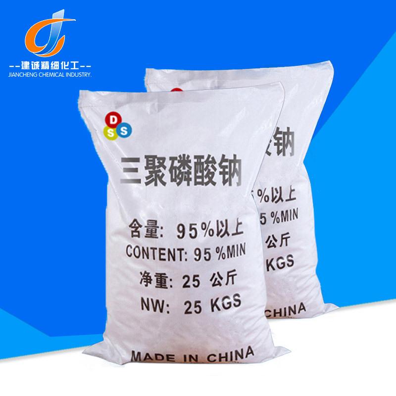 JIANCHENG Muối vô cơ / muối khoáng Nhà máy trực tiếp 98% hàm lượng cao natri tripolyphosphate bán bu