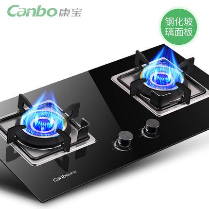 Canbo  Bếp gas âm Bếp gas Canbo  2QB506 bếp gas đôi lò gas để bàn gia dụng sử dụng kép khí hóa lỏng