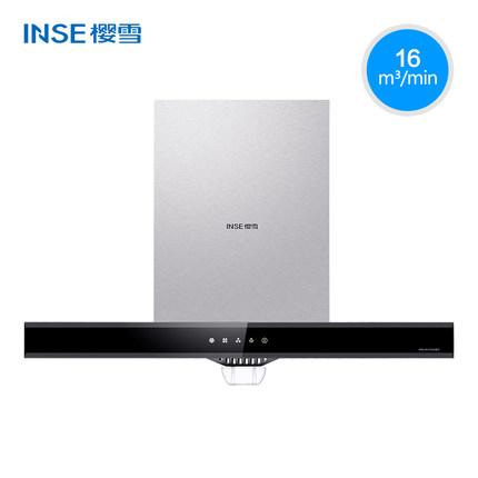 Inse Máy hút khói khử mùi  Inse / Sakura Snow CXW-245-F1520 (B) W Phạm vi nhà bếp gia đình Máy hút k