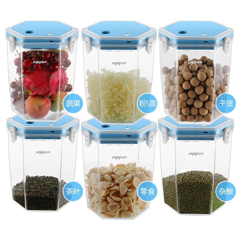 Băng bịt mắt giữ tươi đóng lon sữa bột trà hút khí gia dụng sạc điện tự động lưu trữ thực phẩm hoa q