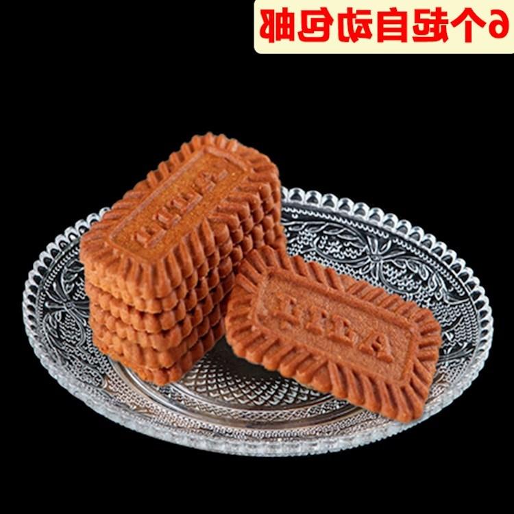 Mâm nhựa / Pallet nhựa Khay trà chén dĩa nhà kính ăn bướm sáng tạo mô hình tròn ngọc đĩa xương thủy