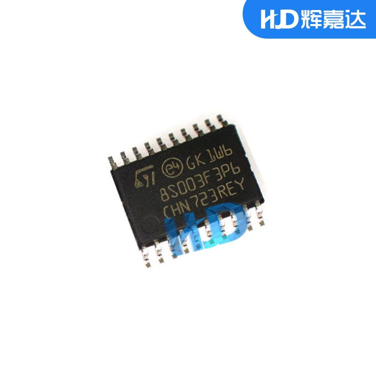 ST IC tích hợp Nhãn hiệu hoàn toàn mới STM8S003F3P6TR / Nhập vi điều khiển ST tích hợp MCU / ST