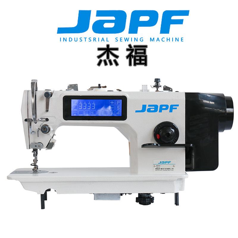 JAPF Máy may công nghiệp Jiefu máy tính trực tiếp lái một máy may tiết kiệm năng lượng câm tự động đ