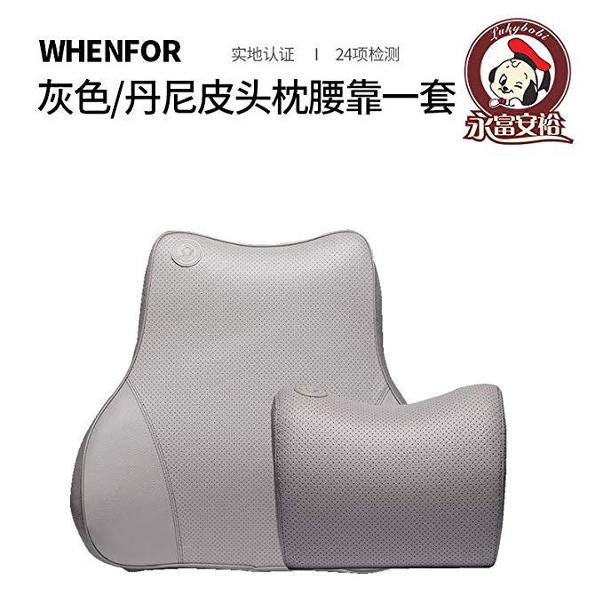 CoolMight Gối đầu xe hơi Yongfu Anyu loạt xe tựa đầu phù hợp với thắt lưng [bộ nhớ không gian cotton