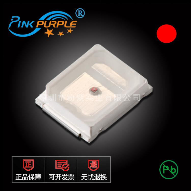 Pinkpurple LED dán [Nhà máy trực tiếp] Đèn LED siêu sáng SMD 2835 Đèn đỏ 0,1 0,2 0,5W Đèn đỏ đỏ