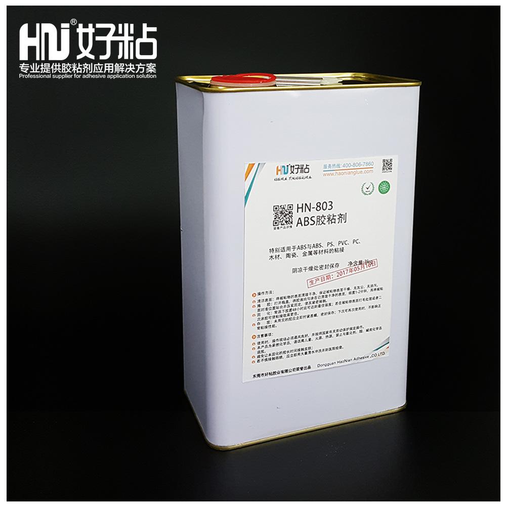 HAONIAN Keo dán tổng hợp Tốt dính thương hiệu nhà máy trực tiếp HN804 keo ABS trong suốt liên kết nh