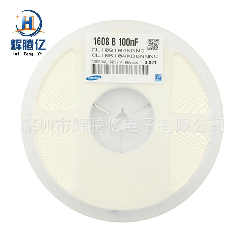 Samsung Tụ Ceramic Chip Tụ 0603 100NF 50V 104K 10% Samsung CL10B104KB8NNNC 0.1UF X7R