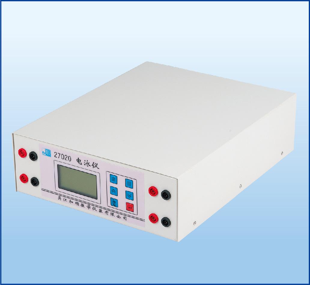 HESHUN Dụng cụ chuyên dùng Dạy thiết bị đặc biệt 27020 dụng cụ điện di 27020 dụng cụ điện di