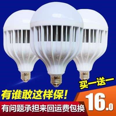 Bóng đèn LED 18 năm mới bóng đèn siêu sáng bóng đèn tiết kiệm điện đèn pha công suất lớn ốc miệng đè