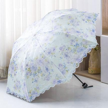 Ô ô dù mặt trời ô đôi ren ô mưa kép- sử dụng ô CN bảo vệ ô uv ô gấp ô