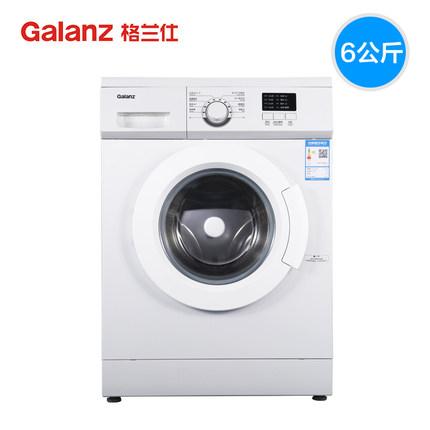 Galanz Máy giặt Máy giặt tự động Galanz 6 kg trống nhỏ câm tiết kiệm năng lượng GDW60A8