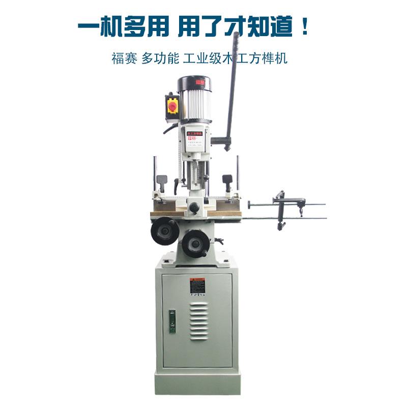 JH Máy móc Thượng Hải Fusai máy nghiền vuông đập máy vuông lỗ máy bit khoan máy chế biến gỗ máy móc