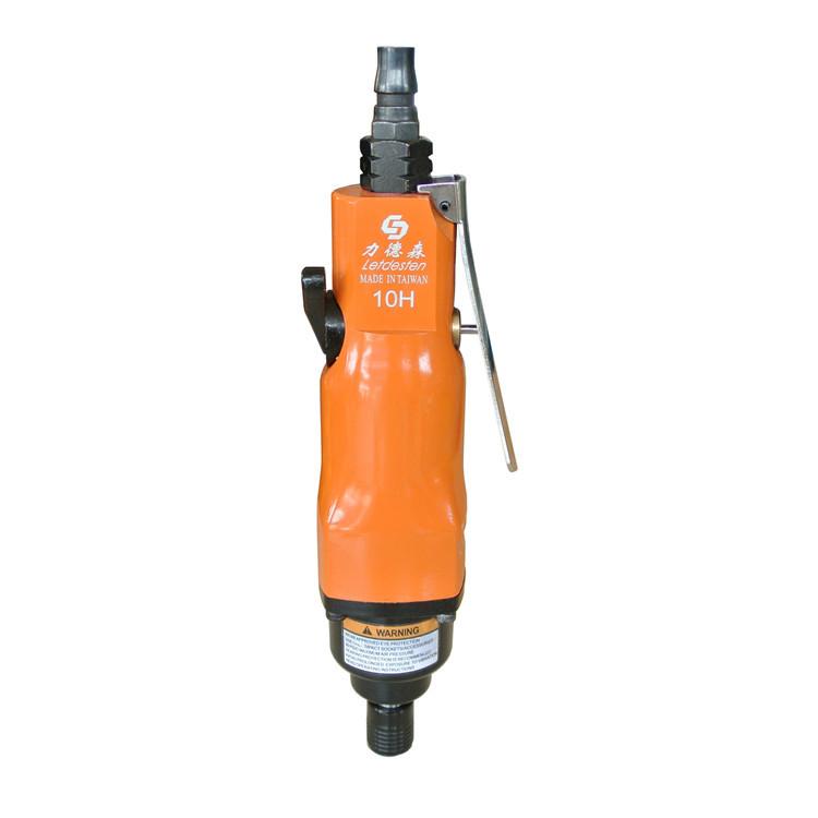 Li Desen Dụng cụ bằng hơi Nhà máy trực tiếp Li Desen 10H cấp gió công nghiệp lô đa chức năng khí nén
