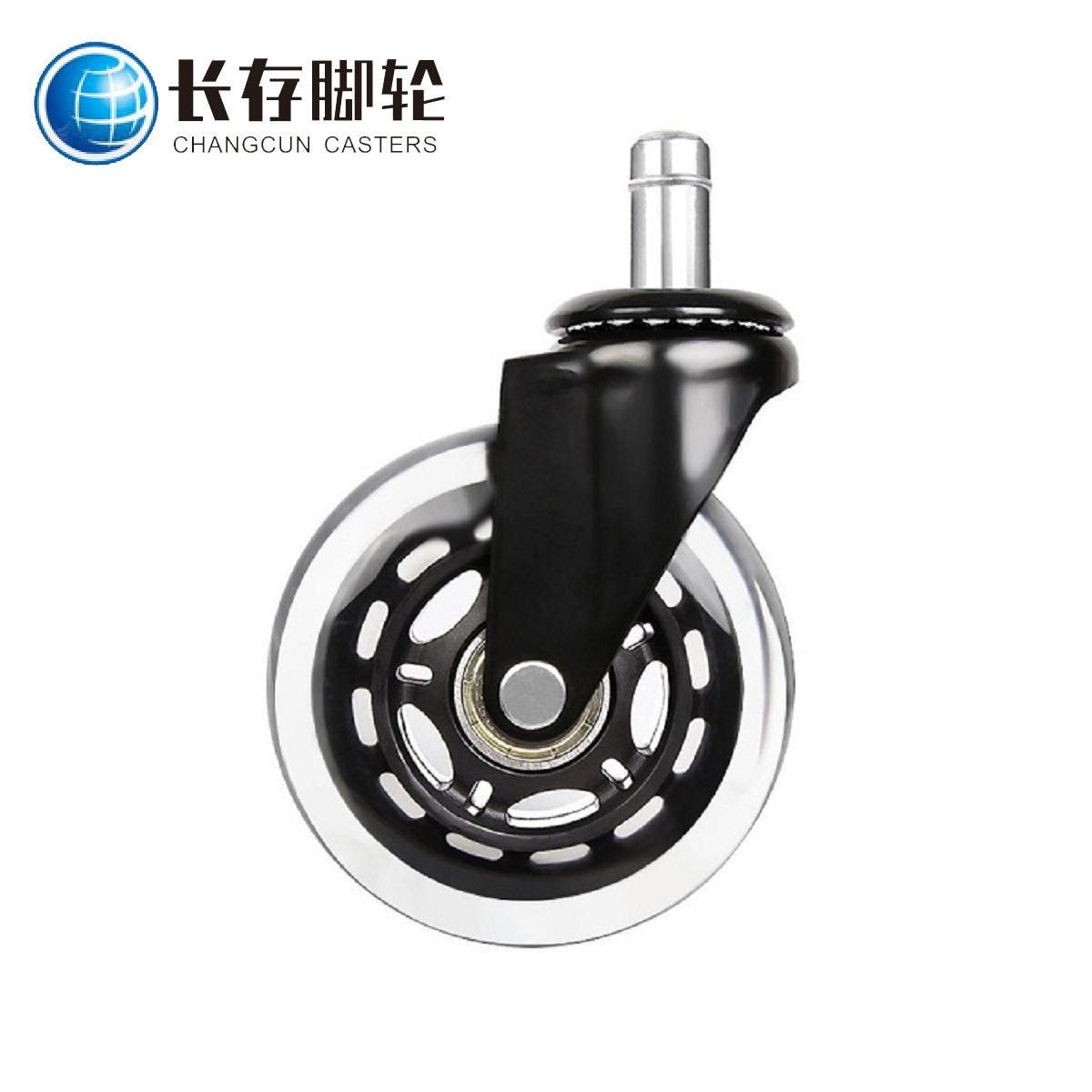 CHANGCUN bánh xe đẩy(Bánh xe xoay) Bánh xe chuyên dụng xuyên biên giới 2,5 inch pu bánh xe trong suố