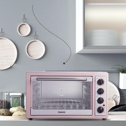 Galanz  Lò vi sóng, lò nướng Lò nướng Galanz / Galanz K1R tại nhà nướng bánh đa năng tự động mini lò
