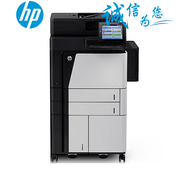 Máy in tự động hai mặt HP HP M830Z đen trắng tất cả trong một máy quét sản phẩm mới