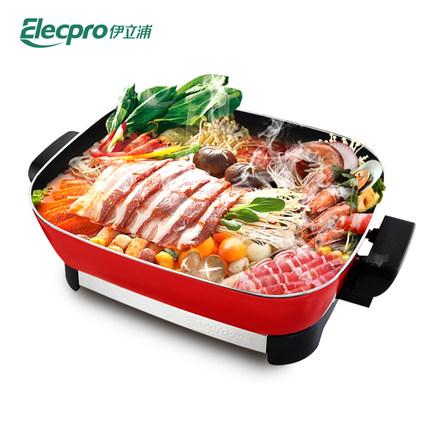 ELECPRO Nồi lẩu điện, đa năng, bếp và vỉ nướng ELECPRO SK15Q Lẩu điện Hàn Quốc 7 lít Nồi điện đa năn