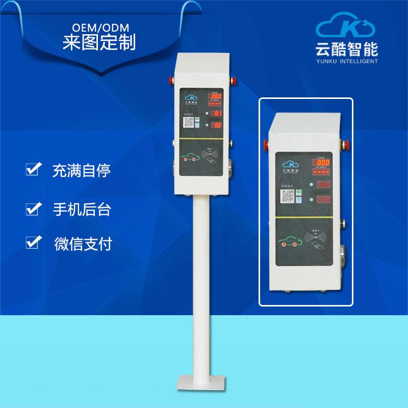Trạm sạc năng lượng mới quét mã thanh toán thẻ tín dụng