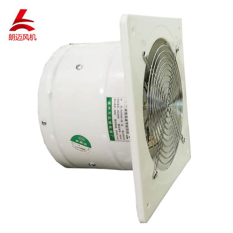 LANGMAI Quạt thông gió Quạt hút bụi nhà bếp FD150 Quạt hút ống tròn 6 inch Quạt hướng trục 220 V hộ