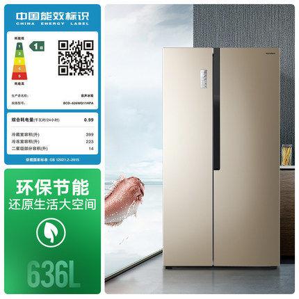 Ronshen Tủ lạnh Tủ lạnh hai cửa để mở cửa chuyển đổi tần số nhà không có sương giá Ronshen / Rongshe