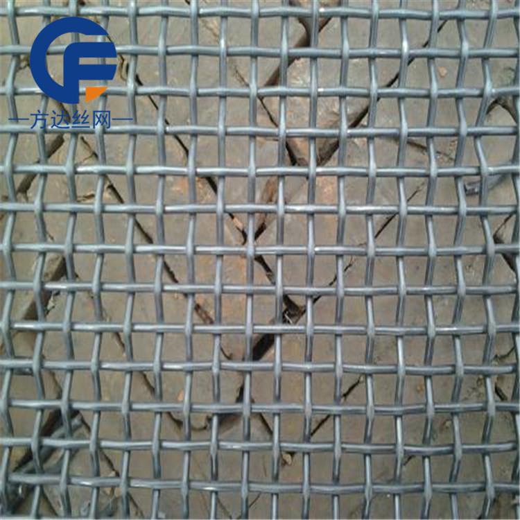 FANGDA Lưới kim loại Một số lượng lớn lưới ginning tại chỗ cho máy móc xây dựng thép carbon thấp, lư
