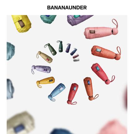 BANANAUNDER chuối viên nang chống nắng viên nang dưới cửa hàng chính thức hàng đầu trang web 5 siêu