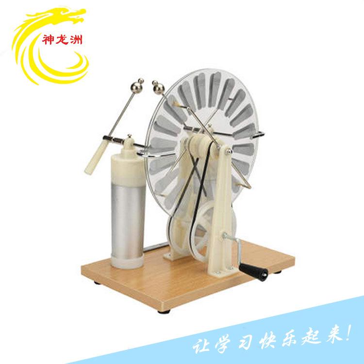 SHENLONG Dụng cụ thí nghiệm Dụng cụ giảng dạy Động cơ cảm ứng 23008 Máy phát điện tĩnh điện Thí nghi