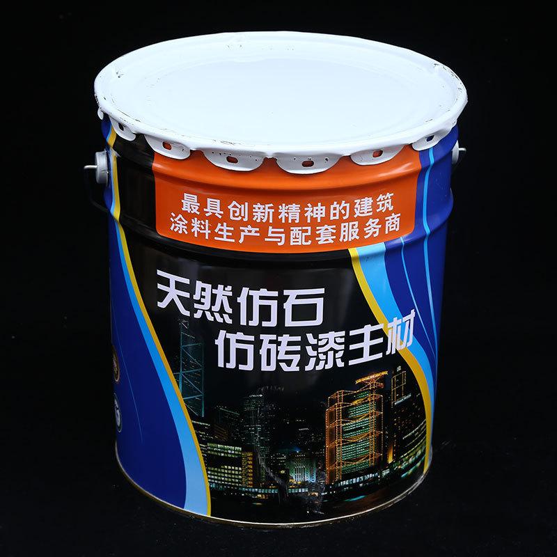 MOGETE Sơn đá ngoại thất sơn tường ngoại thất có thể được lập hóa đơn giả đá kết cấu 25kg thùng đá c