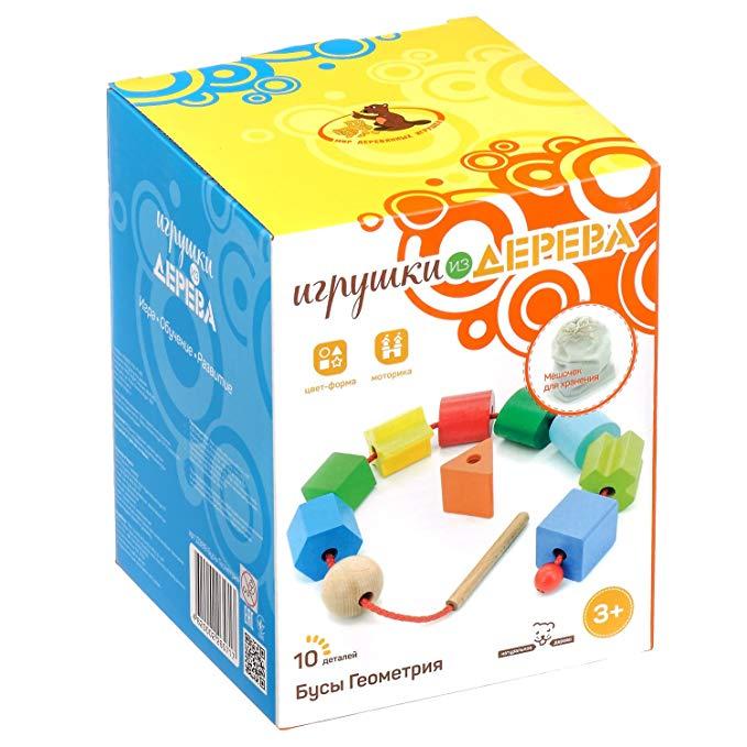 Đồ chơi giúp trẻ Thông minh : đồ chơi bằng gỗ giúp bé Phát triển khả năng Tầm nhìn .