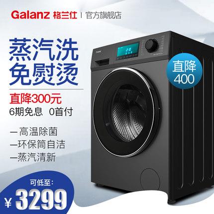Galanz Máy giặt Galanz / Galanz XQG90-ZT8912V tro pha lê thông minh 9 kg máy giặt trống chuyển đổi t