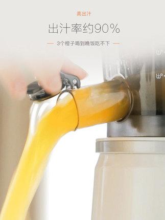 Joyoung Đậu nành Máy ép trái cây Jiuyang nhà đa chức năng nước trái cây tách nước ép máy thương mại