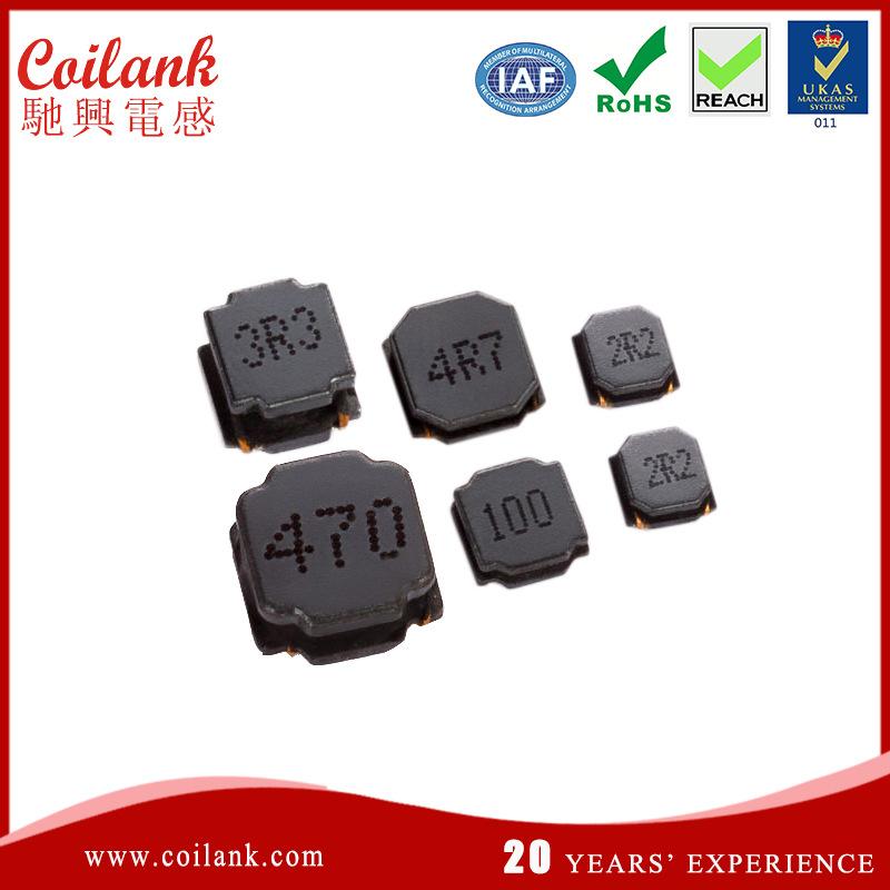 Coilank Cuộn cảm Nhà sản xuất Thâm Quyến NR6045 Cuộn dây nguồn điện cuộn dây cuộn cảm cuộn dây điện