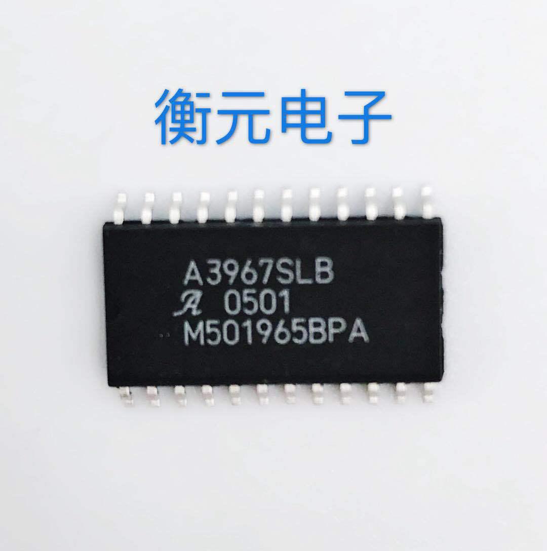 IC tích hợp A3967SLB tích hợp mạch điều khiển động cơ bước điều khiển chip IC điểm mới