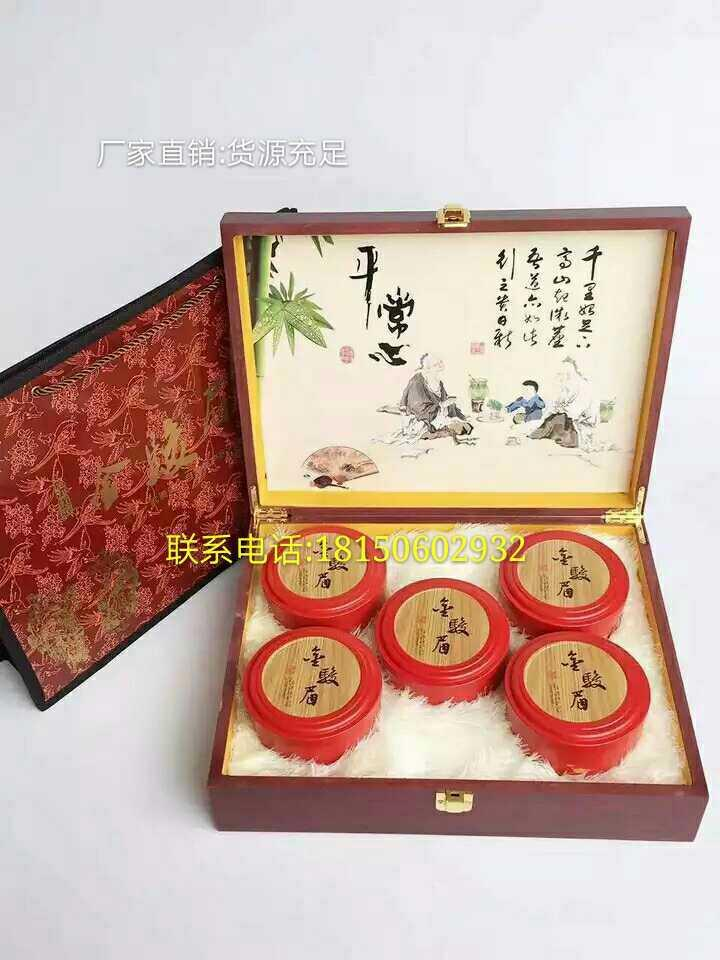 Mới hộp một ký giả chung hộp trà Trà hộp quà sáng tạo làm riêng bán buôn