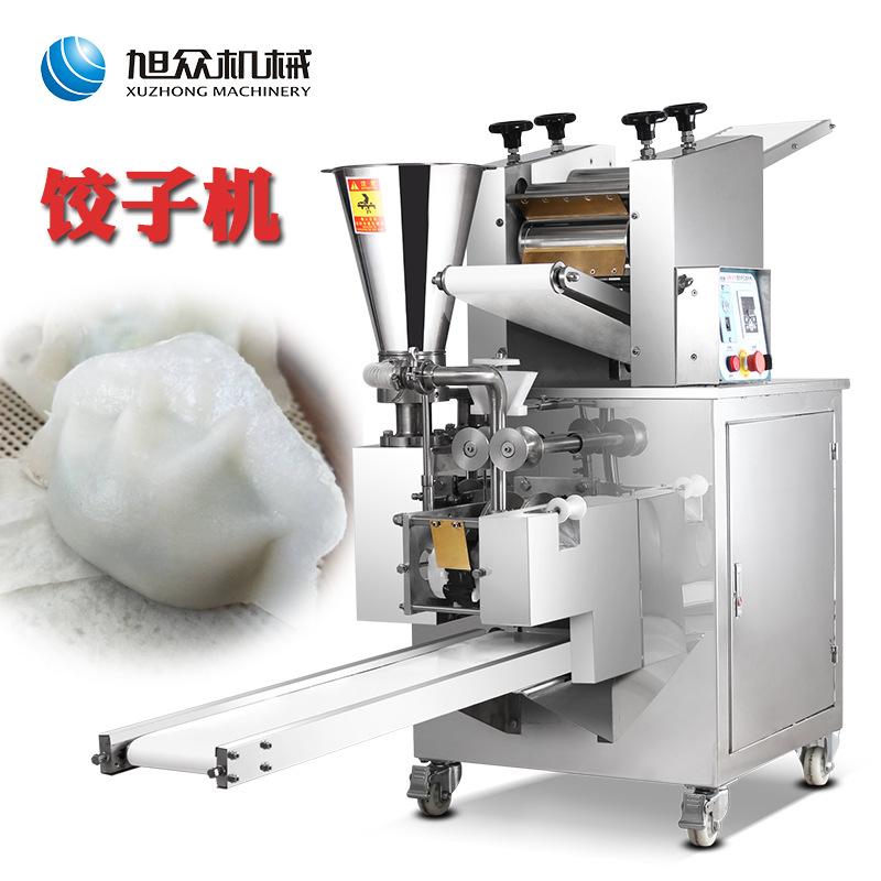 XUZONG Thiết bị lập nghiệp Máy kinh doanh sản xuất thiết bị máy Bánh bao tay giả tự động Hướng dẫn s