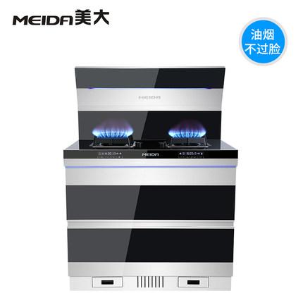Meida Bếp gas âm Mei Da 1302 cung bay trụ sở giao hàng (liên hệ với dịch vụ khách hàng trước khi chụ