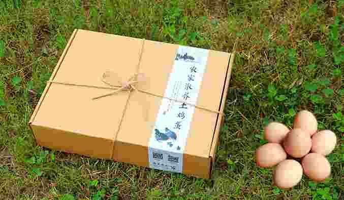 Hộp giấy bao bì Tiệm bán đồ thổ trứng hộp trứng Trứng cỏ củi hộp hàng bán buôn