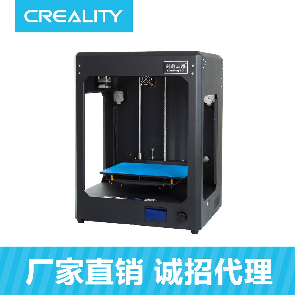 CXSW Máy in 3D Creative 3D CR-5 Máy in 3D chính xác cao Thiết bị in 3D Thâm Quyến Nhà máy trực tiếp
