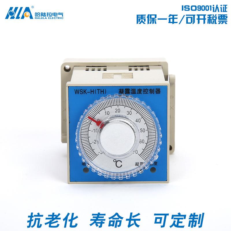 HALULA Đồng hồ đo nhiệt độ , độ ẩm Các nhà sản xuất bán bộ điều khiển nhiệt độ và độ ẩm của bộ điều