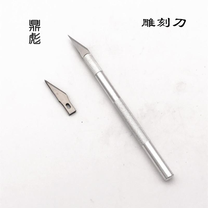 DINGBIAO Dao điêu khắc Mô hình công cụ làm kim loại khắc dao dao cắt dao cắt giấy dao cắt chính xác