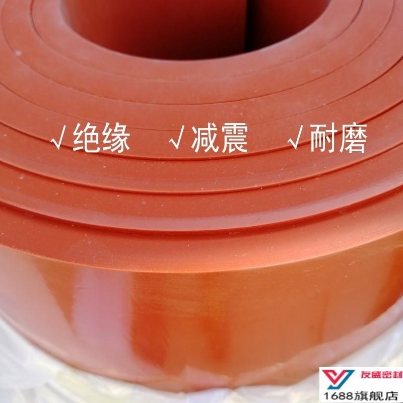 YOUSHENG Ván cao su Nhà máy sản xuất cao su trực tiếp tấm cao su công nghiệp chất lượng cao tấm cao