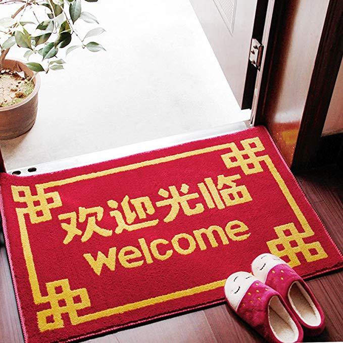 DMJJ thị trường đệm lót đệm chân Chào mừng bạn đến và ra, giải trí, giải trí, thảm cửa, thảm cửa chố