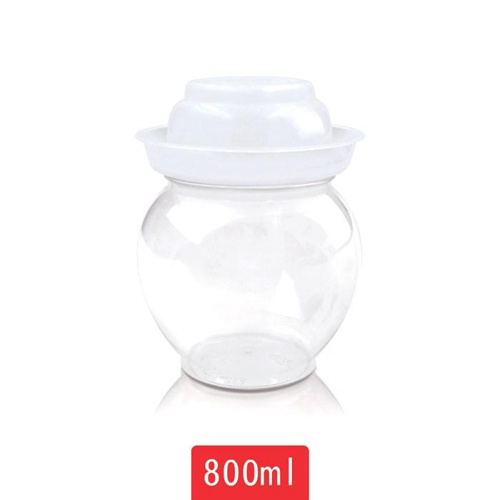 Chai nhựa Transparent 800 plastic pickle jar food packaging plastic bottle sealed jar whole package