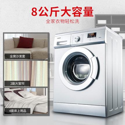 Galanz Máy giặt Galanz / Galanz XQG80-Q8312 Máy giặt im lặng trống công suất lớn 8kg