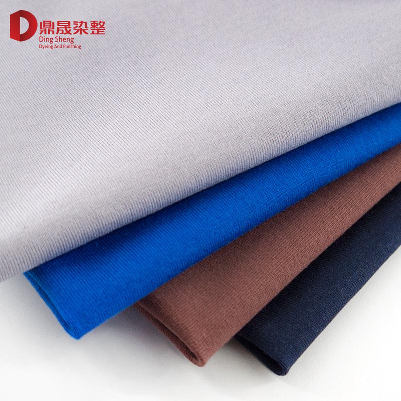 DINGSHENG Vải Jersey T-shirt vải 100% cotton jersey 50s cotton đôi sợi đồng bằng thủy triều thương h