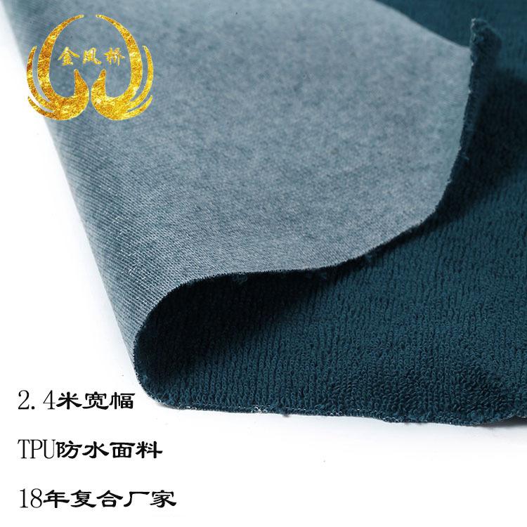 JINFENGQIAO Vật liệu tổng hợp Nhà máy sản xuất vải tổng hợp vải terry dán màng TPU nước bọt bé cách