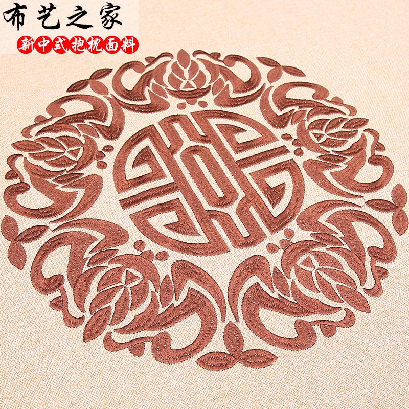 BYZJ Vải thêu Vải lanh thêu Trung Quốc phong cách gỗ gụ sofa đệm gối thêu vải cổ đồ nội thất thủ côn