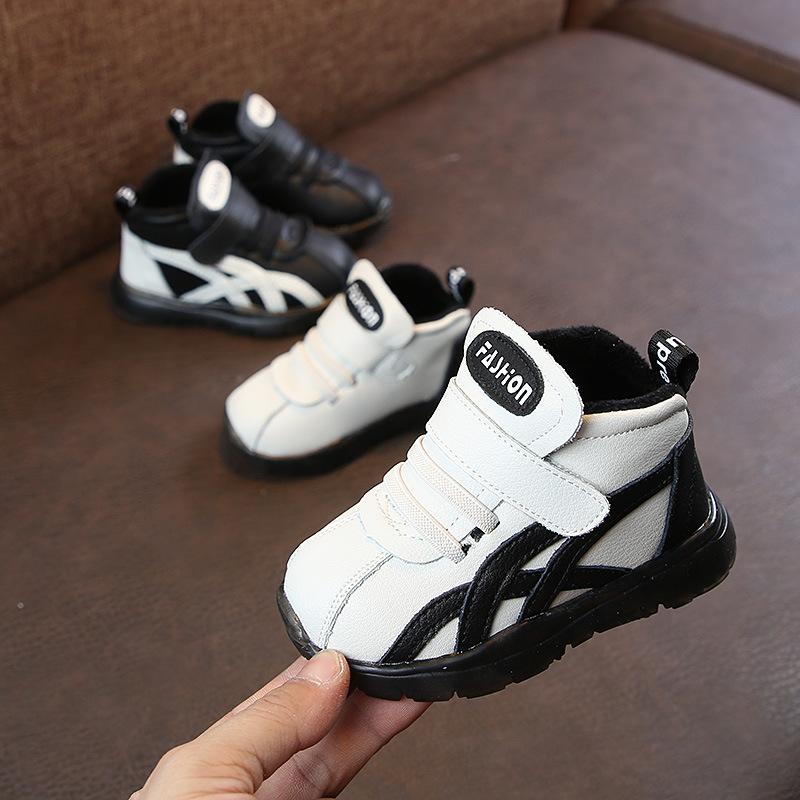 Giày thể thao trẻ em cho bé trai và gái , màu Trắng , đen .