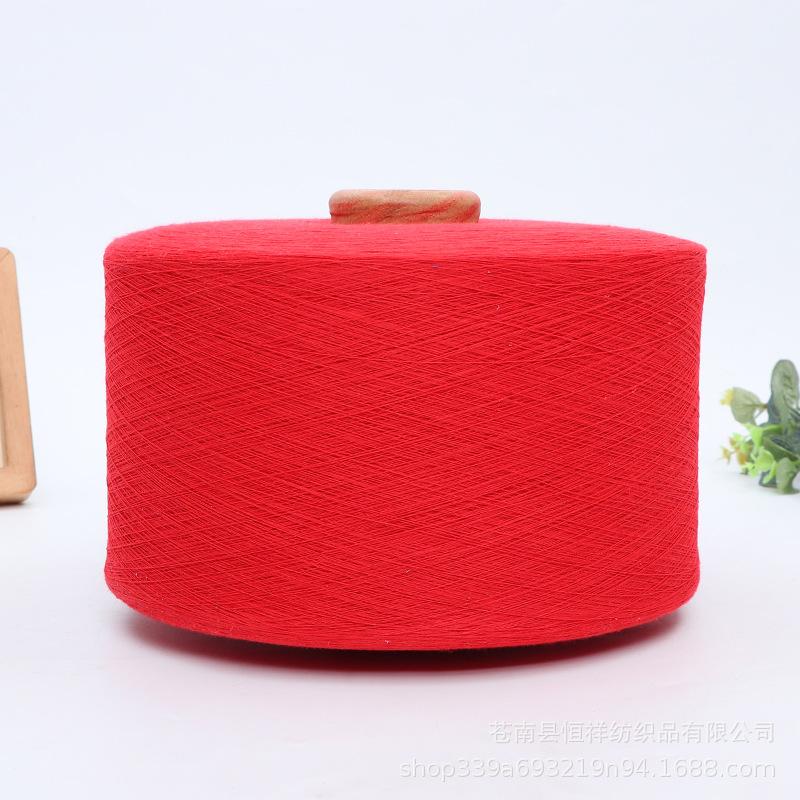 HENGXIANG Sợi pha , sợi tổng hợp Sợi bông tái chế 21S sợi bông pha sợi, sợi cotton nhiều màu, giá lớ
